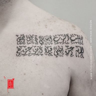 arapca-dovme-arabic-tattoo