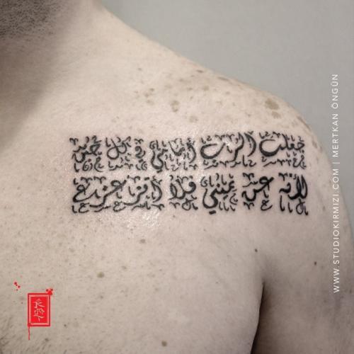 arapca-yazi-dovmesi-arabic-tattoo-yazi-dovmesi