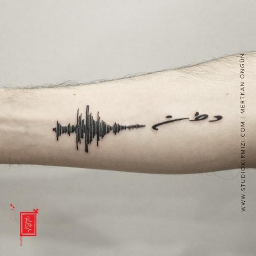 ses-frekansi-dovmesi-sound-tattooses-frekansi-dovmesi-sound-tattoo